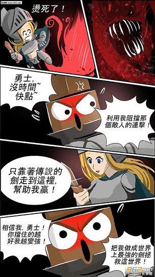 武器王he Weapon King无限宝石破解版v1.9_截图4