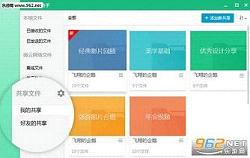 QQ8.3绿色版(2016最新版)截图1