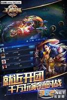 王者荣耀大唐盛世最新版v1.11.3.1截图2
