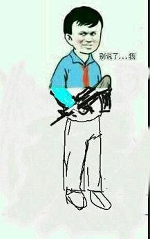 表情包就是利用jojo系列的人物和梗来阻挡小同学身前图片