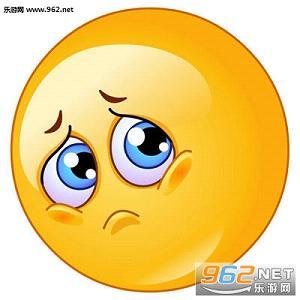 我不开心我有小情绪了表情包