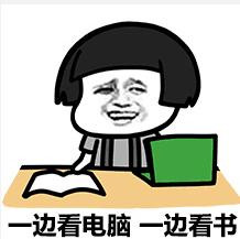 学习之表情高考乘务员表情包我爱图片