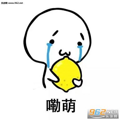 抱表情哭的动态doge表情水果包狗表情包图片