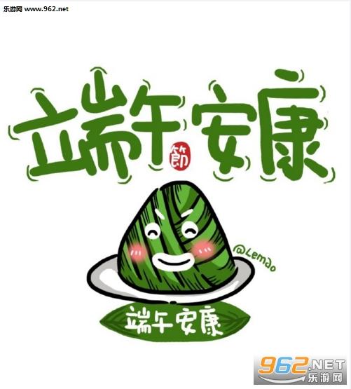 端午节可爱粽子表情跳舞狗表情包图片