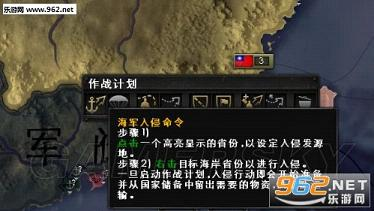 钢铁雄心4登陆战玩法攻略 核弹隐藏事件介绍