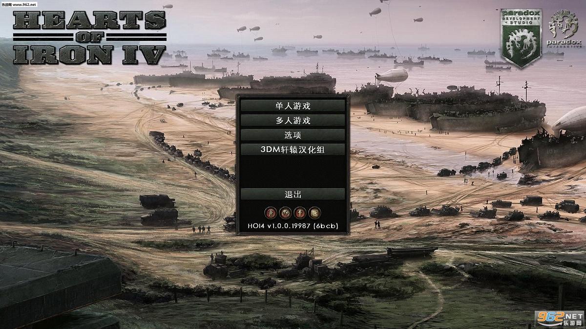 钢铁雄心4宣战理由增加方法