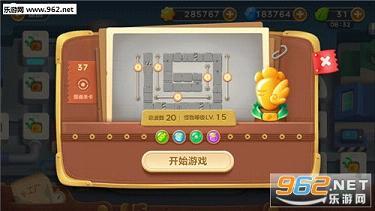 保卫萝卜3冒险模式第37关攻略 工厂37金萝卜达成