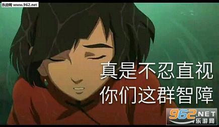 表情表情海棠电影可爱动画脸大鱼亲动态包的图片