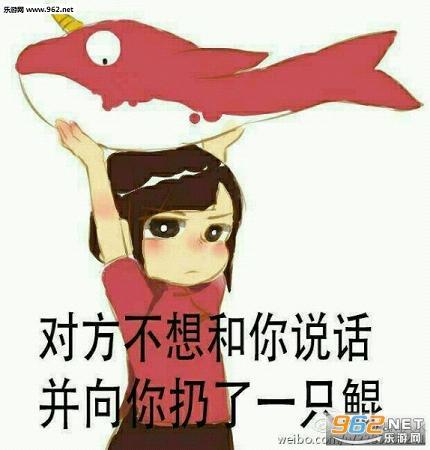 大鱼表情表情动画可爱电影直视不能海棠包图片