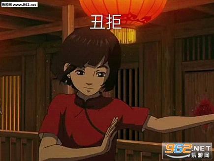 表情电影表情海棠可爱大鱼大脸的动画包图片