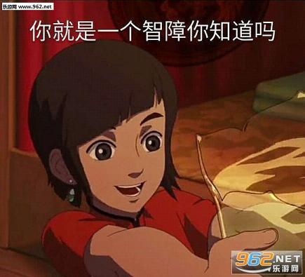 大鱼表情动画电影可爱表情飞海棠包a大鱼图片
