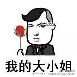吴亦凡微信聊天表情包最新版图片