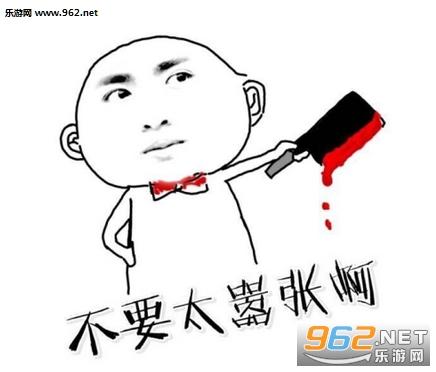 吴亦凡微信聊天语录表情下载名字添加群怎么聊表情包搞笑图片
