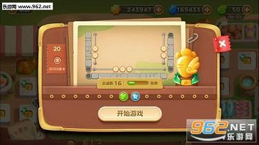 保卫萝卜3冒险模式集市第20关金萝卜通关攻略