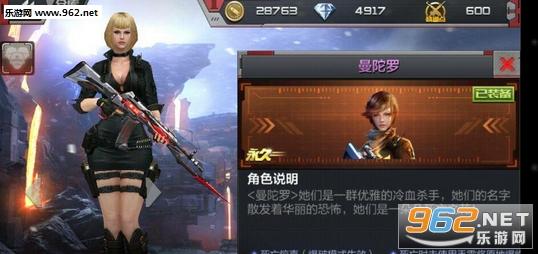 CF手游曼陀罗属性玩法详细介绍