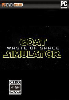 模拟山羊太空废物解锁所有羊存档