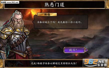 宝石战争完整汉化版(游乐园汉化)v2.0.006_截图0