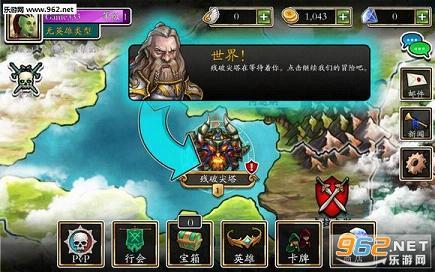 宝石战争完整汉化版(游乐园汉化)v2.0.006_截图1