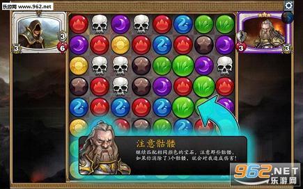 宝石战争完整汉化版(游乐园汉化)v2.0.006_截图2