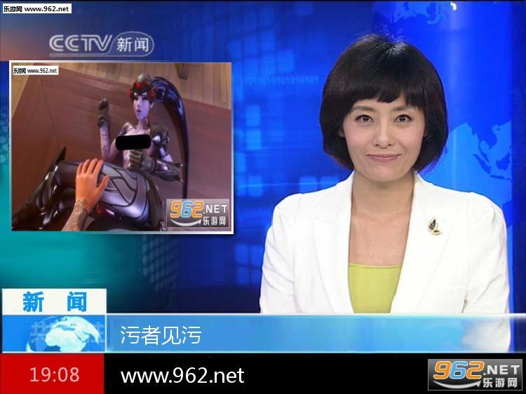 新闻联播头条恶搞在线生成图片|新闻联播报道生成器版