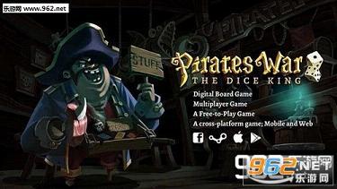 海盗战争骰子之王破解版v2.10.0_截图0