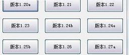 魔兽war3版本转换器_war3版本转换器通用版|魔兽版本转换器1.27下载免费版-乐游网游戏 ...