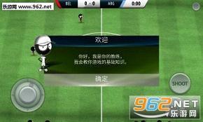 火柴人足球2016完整汉化版v1.2.3截图1