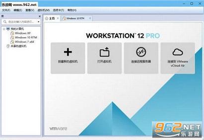 VMware免序列�已激活破解版v12.0.0_截�D1