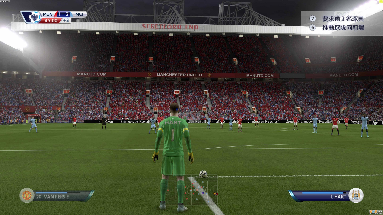FIFA15去观众席完美防卡顿补丁v2.0无插件版截图0