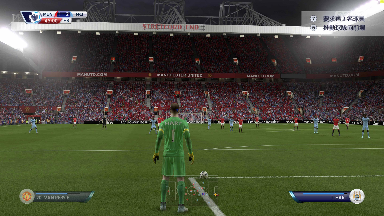 FIFA15多功能CE修改能力脚本v3.0