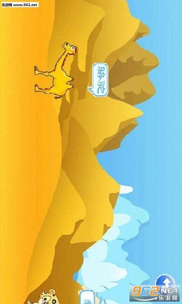 儿童动物乐园安卓版v3.0.179截图0