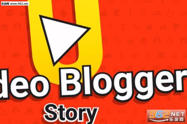视频博客的故事Video blogger Story破解中文版截图1