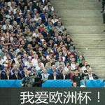 2016年法国欧洲杯广告语生成器