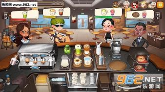 烹饪冒险iOS官方版v1.5.0_截图