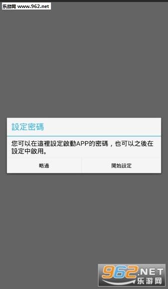 青娱乐最新视频