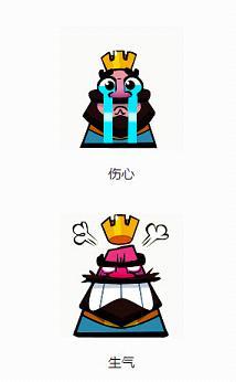 皇室战争屏蔽嘲讽表情插件v2.6.3截图1
