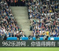 2016欧洲杯广告标语生成器