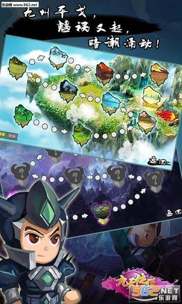九天传说无限金币钻石版v2.2.1_截图1