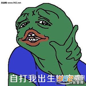 一言不合雨露均沾青蛙表情包图片