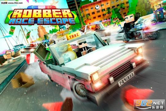 强盗赛车逃生全车辆角色解锁版v3.4.1_截图0