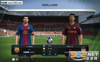 FIFA Mobile手游安卓版v2.1.0_截图0