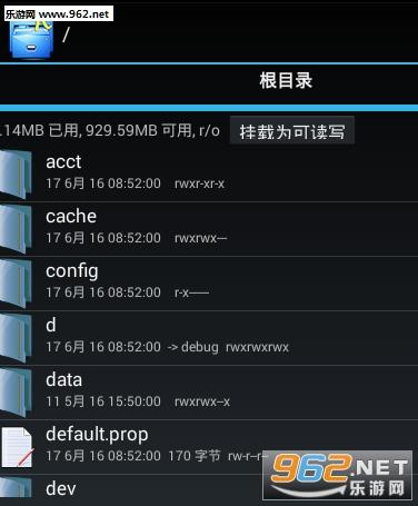 解密游戏手机中文版