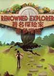 著名探险家:更多探险
