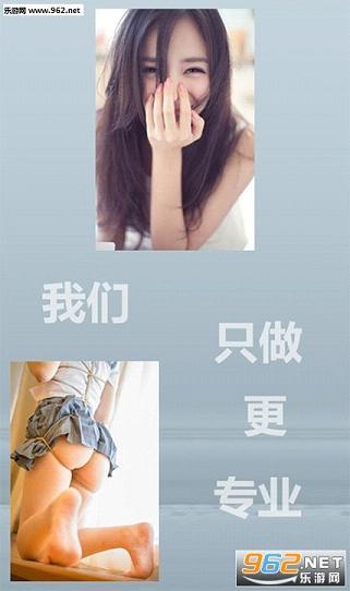 小明看看appv1.2破解版截图1