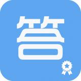 暑假作业答案集app