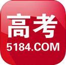 5184高考成绩查询软件ios版