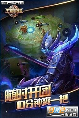 王者荣耀赵云皮肤白龙吟修改器 v1.0