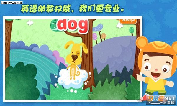 熊熊英语app(英语幼教)|熊熊英语动物版下载v1