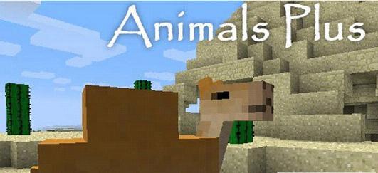 我的世界1.7.10动物附加mod