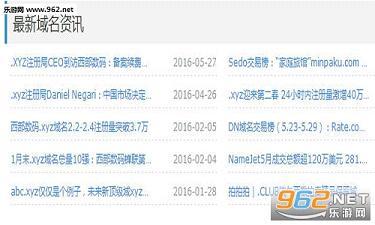 cao榴_caoliu社区最新地址发布工具|caoliu社区1024最新地址